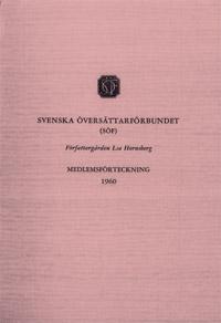Omslag till Svenska översättareförbundets medlemsförteckning 1960